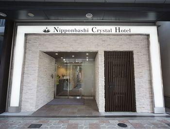 日本橋水晶飯店 Nipponbashi Crystal Hotel