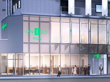 UNIZO 旅館 - 新大阪 UNIZO INN Shin-Osaka