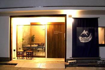 趣遊背包客難波青年旅舍 Funtoco Backpackers Namba - Hostel