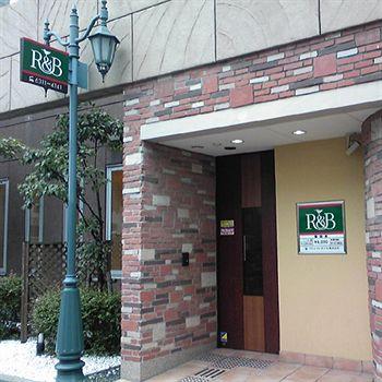 烏梅達赫伽斯里比飯店 R&B Hotel Umeda-Higashi