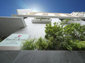 大阪櫻花套房飯店 Hotel Sakura Suite Osaka