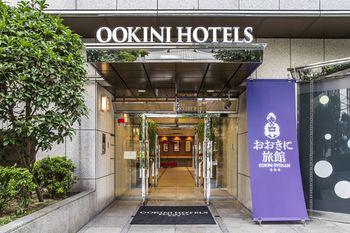 感恩公寓日式旅館 OOKINI RYOKAN & Apartment