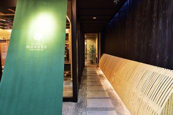 天下茶屋附近的日式旅館 Ryokan hanare Tengachaya
