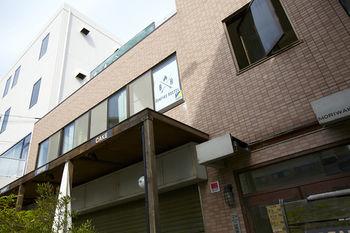 大阪篝火青年旅舍 BONFIRE HOSTEL Osaka
