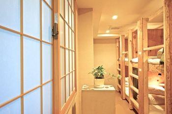 洛月青年旅舍 hostel rakutsuki