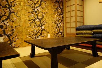 大阪櫻花旅館青年旅舍 Osaka guest house sakura – Hostel