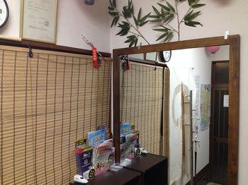 新大阪背包客青年旅舍 Shin-Osaka Backpacker's Hostel