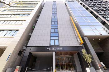 心齋橋小船飯店 Vessel Inn Shinsaibashi