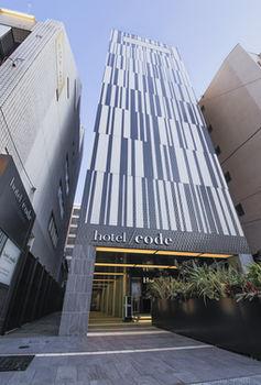 心齋橋科德飯店 Hotel Code Shinsaibashi