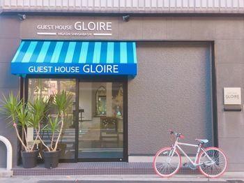 榮耀旅館 - 青年旅舍 Guesthouse Gloire - Hostel