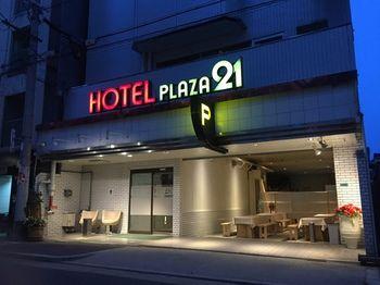 大阪 21 廣場飯店 Hotel Plaza21 Osaka