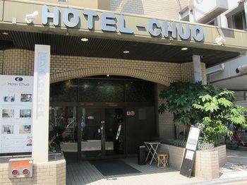 中央飯店 Hotel Chuo