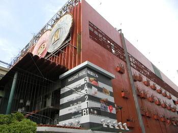 味園飯店 Hotel Misono