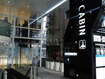 難波御堂筋第一旅館 First Cabin Midousuji-Namba