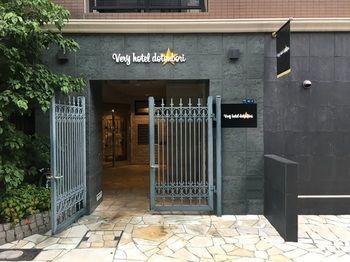 道頓堀非凡飯店 Very Hotel Dotonbori