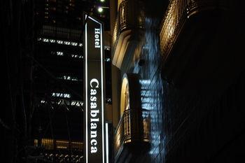 卡薩布蘭加飯店 (限成人) Hotel Casablanca - Adults Only