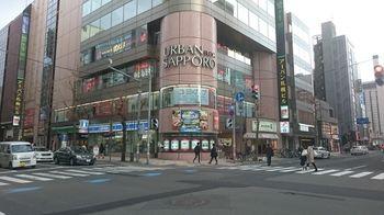 札幌科密卡普漫畫與膠囊飯店 Comics & CapsuleHotel COMICAP Sapporo