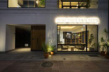 伊曼諾東京銀座青年旅舍 Imano Tokyo Ginza Hostel