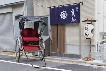 Yadodokoro Ryoma Asakusa 1 - Hostel Yadodokoro Ryoma Asakusa 1 - Hostel