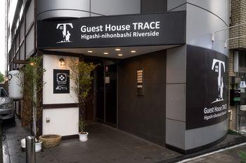 東日本橋河邊 TRACE 旅館 - 青年旅舍 Guest House TRACE Higashi-nihonbashi Riverside - Hostel