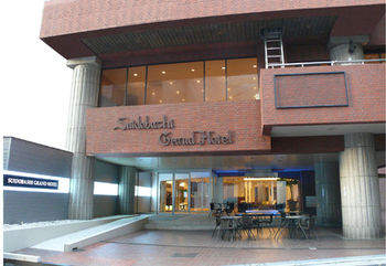 水道橋大飯店 Suidobashi Grand Hotel