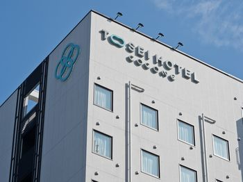 神田柯科奈托西飯店 Tosei Hotel Cocone Kanda