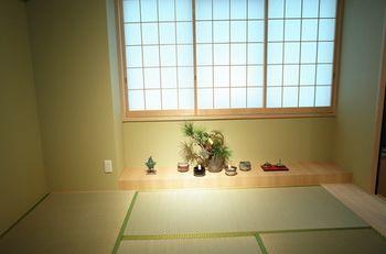 四谷華道翁民宿青年旅舍 bnb+ Ikebana Okina Yotsuya - Hostel
