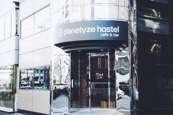 行星青年旅舍 Planetyze Hostel