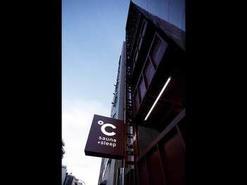 督西惠比壽膠囊飯店 do-c Ebisu
