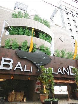 峇里渡假村新宿島飯店 - 僅限成人入住 Hotel Bali An Resort Shinjuku Island - Adult only