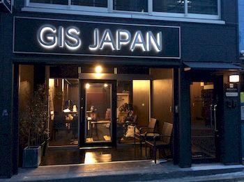 東京 GIS 旅館 GIS Guest House Tokyo