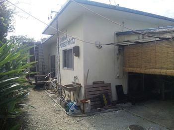 沖繩本部旅館 - 青年旅舍 OKINAWA MOTOBU GUESTHOUSE - Hostel