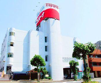 科帕納溫泉膠囊飯店 Hot Spring & Capsule Hotel copana