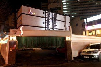 S 飯店 S HOTEL
