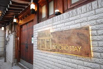 不只是住宿青年旅舍 BeyondStay - Hostel