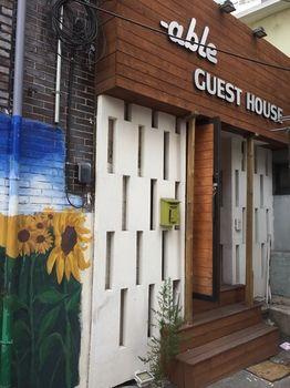 東大門阿布爾旅館 Able Guesthouse Dongdaemun