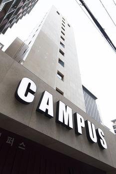 江南校園飯店 Gangnam Campus Hotel