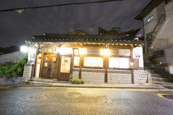 北村半山韓屋民宿 Bukchonmaru Hanok Guesthouse