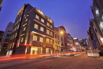 香港街瑞德多茲飯店 RedDoorz @ Hong Kong Street