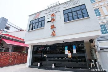 成華飯店 Seng Wah Hotel