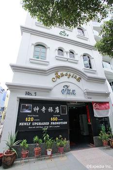 驚奇旅館 The Amazing Inn
