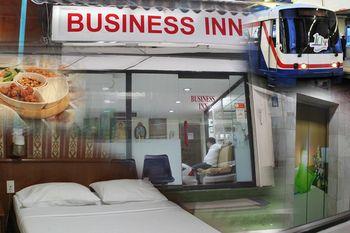 素坤逸 11 號娜娜商務旅館 Business Inn Sukhumvit 11 Nana