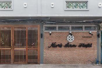 涅瓦暹羅青年旅舍 Nivas Siam Hostel