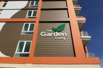 花園生活飯店 THE GARDEN LIVING
