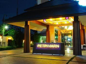 佩皮瑪恩精品渡假村 Petpimarn Boutique Resort