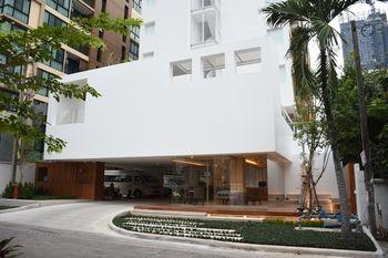雙樹霍姆利飯店 TwoThree A Homely Hotel