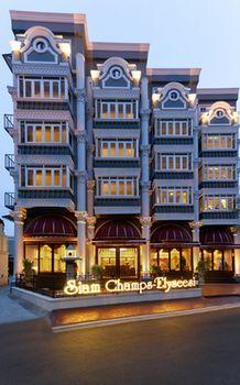 暹羅昌普斯艾里榭希獨特飯店 Siam Champs Elyseesi Unique Hotel