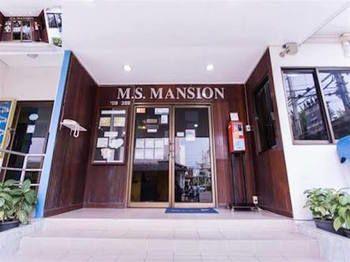 MS大廈飯店 MS Mansion
