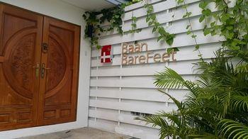 光腳天體渡假村 Barefeet Naturist Resort