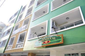 綠屋飯店 GreenHouse